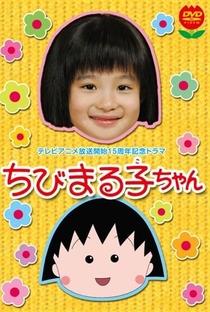 Assistir Chibi Maruko-chan Online Grátis Dublado Legendado (Full HD, 720p, 1080p) | Nishiura Masaki | 2006