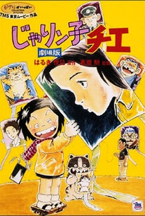 Assistir Chie, A Pirralha Online Grátis Dublado Legendado (Full HD, 720p, 1080p)   Isao Takahata   1981