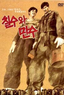 Assistir Chilsu wa Mansu Online Grátis Dublado Legendado (Full HD, 720p, 1080p)   Kwang-su Park   1988