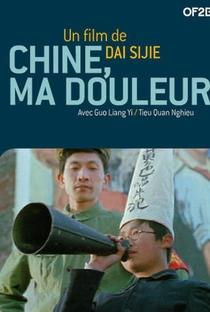 Assistir China, My Sorrow Online Grátis Dublado Legendado (Full HD, 720p, 1080p) | Sijie Dai | 1989