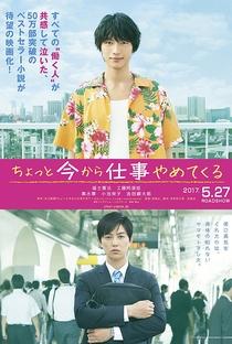 Assistir Chotto Ima Kara Shigoto Yamete Kuru Online Grátis Dublado Legendado (Full HD, 720p, 1080p) | Izuru Narushima | 2017