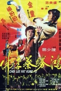 Assistir Choy Lay Fut Online Grátis Dublado Legendado (Full HD, 720p, 1080p)   Shao-Peng Chen   1979
