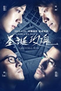 Assistir Christmas Rose Online Grátis Dublado Legendado (Full HD, 720p, 1080p) | Charlie Yeung | 2013