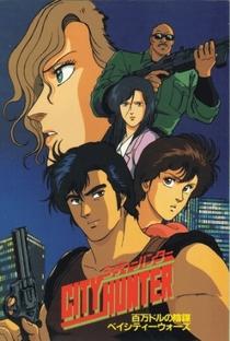 Assistir City Hunter: Million Dollar Conspiracy Online Grátis Dublado Legendado (Full HD, 720p, 1080p)   Kenji Kodama   1990