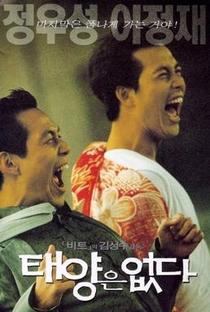 Assistir City of the Rising Sun Online Grátis Dublado Legendado (Full HD, 720p, 1080p) | Kim Sung-Su (II) | 1999