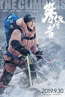Assistir Climbers Online Grátis Dublado Legendado (Full HD, 720p, 1080p) | Daniel Lee (II) | 2019