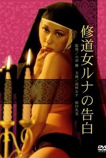 Assistir Cloistered Nun: Runa's Confession Online Grátis Dublado Legendado (Full HD, 720p, 1080p) | Masaru Konuma | 1976