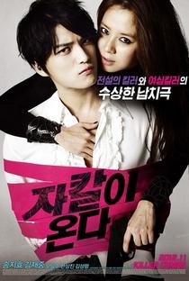 Assistir Codename: Jackal Online Grátis Dublado Legendado (Full HD, 720p, 1080p)   Bae Hyeong-Jun   2012