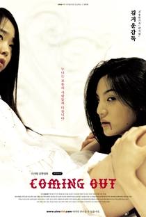 Assistir Coming Out Online Grátis Dublado Legendado (Full HD, 720p, 1080p) | Kim Jee Woon | 2000