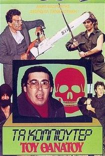 Assistir Computer of Death Online Grátis Dublado Legendado (Full HD, 720p, 1080p) | Michalis Lefakis Jr. | 1987