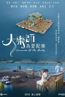 Assistir Concerto of the Bully Online Grátis Dublado Legendado (Full HD, 720p, 1080p) | Andrew Fung Chih-Chiang | 2017
