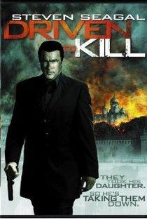 Assistir Conduzido para Matar Online Grátis Dublado Legendado (Full HD, 720p, 1080p)   Jeff King (II)   2009