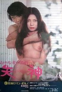 Assistir Confessions of an Adolescent Wife: Ecstasy! Online Grátis Dublado Legendado (Full HD, 720p, 1080p) | Tadahiko Isomi | 1974