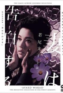Assistir Confissões de uma Esposa Online Grátis Dublado Legendado (Full HD, 720p, 1080p)   Yasuzo Masumura   1961