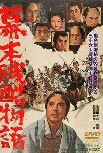 Assistir Conto Cruel do Fim do Xogunato Online Grátis Dublado Legendado (Full HD, 720p, 1080p) | Tai Kato | 1964