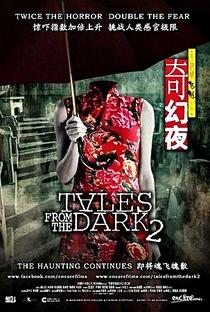 Assistir Contos da escuridão parte 2 Online Grátis Dublado Legendado (Full HD, 720p, 1080p) | Teddy Robin Kwan | 2013