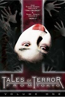 Assistir Contos de Terror de Tóquio Online Grátis Dublado Legendado (Full HD, 720p, 1080p) | Eiji Arakawa