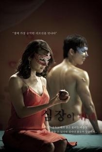 Assistir Coração Acelerado Online Grátis Dublado Legendado (Full HD, 720p, 1080p) | Eunhee Huh | 2010