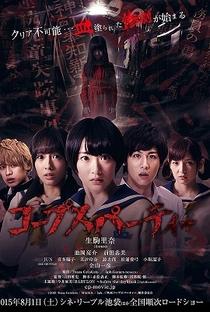 Assistir Corpse Party Online Grátis Dublado Legendado (Full HD, 720p, 1080p) | Masafumi Yamada (I) | 2015