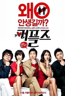 Assistir Couples Online Grátis Dublado Legendado (Full HD, 720p, 1080p) | Yong-Ki Jeong | 2011