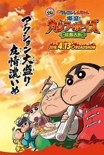 Assistir Crayon Shin-chan: Burst Serving! Kung Fu Boys - Ramen Rebellion Online Grátis Dublado Legendado (Full HD, 720p, 1080p) | Wataru Takahashi | 2018