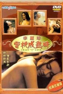 Assistir Crazy Love Online Grátis Dublado Legendado (Full HD, 720p, 1080p) | Roman Cheung | 1993