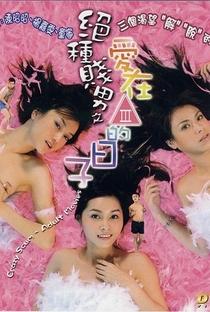 Assistir Crazy Scum: Adult Movies Online Grátis Dublado Legendado (Full HD, 720p, 1080p) | Keung Siu | 2003
