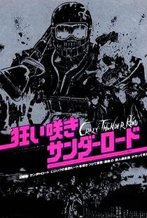 Assistir Crazy Thunder Road Online Grátis Dublado Legendado (Full HD, 720p, 1080p) | Gakuryû Ishii | 1980