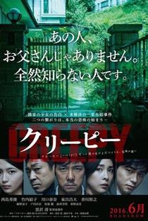 Assistir Creepy Online Grátis Dublado Legendado (Full HD, 720p, 1080p) | Kiyoshi Kurosawa | 2016
