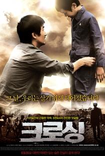 Assistir Crossing Online Grátis Dublado Legendado (Full HD, 720p, 1080p) | Tae-gyun Kim | 2008