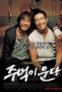 Assistir Crying Fist Online Grátis Dublado Legendado (Full HD, 720p, 1080p)   Seung-wan Ryoo   2005