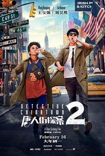 Assistir DETECTIVE CHINATOWN 2 Online Grátis Dublado Legendado (Full HD, 720p, 1080p)   Sicheng Chen   2018