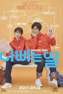 Assistir Daddy You, Daughter Me Online Grátis Dublado Legendado (Full HD, 720p, 1080p) | Kim Hyung Hyub | 2017