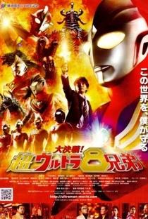 Assistir Daikessen! Chô Urutora 8 Kyôdai Online Grátis Dublado Legendado (Full HD, 720p, 1080p) | Takeshi Yagi | 2008
