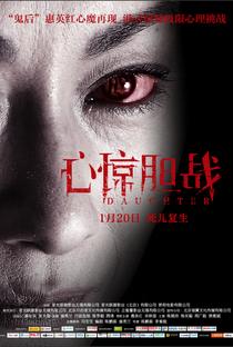 Assistir Daughter Online Grátis Dublado Legendado (Full HD, 720p, 1080p) | Chan Pang-Chun | 2015