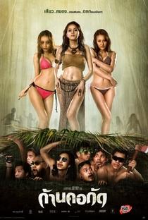 Assistir Dead Bite Online Grátis Dublado Legendado (Full HD, 720p, 1080p) | Joey Boy | 2011