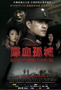 Assistir Death and Glory in Changde Online Grátis Dublado Legendado (Full HD, 720p, 1080p)   Dong Shen   2010