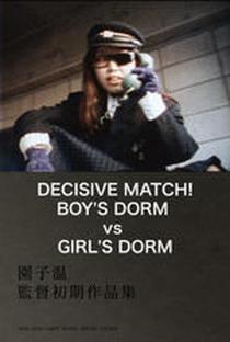 Assistir Decisive Match! Girls Dorm Against Boys Dorm Online Grátis Dublado Legendado (Full HD, 720p, 1080p) | Sion Sono | 1988