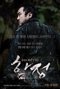 Assistir Deep Trap Online Grátis Dublado Legendado (Full HD, 720p, 1080p) | Hyeong-jin Kwon | 2015