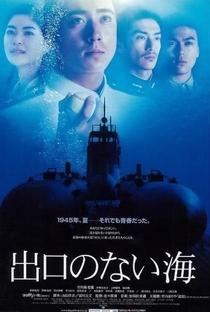 Assistir Deguchi no nai umi Online Grátis Dublado Legendado (Full HD, 720p, 1080p) | Kiyoshi Sasabe | 2006