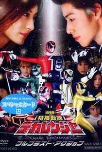 Assistir Dekaranger - Força Total Online Grátis Dublado Legendado (Full HD, 720p, 1080p)   Katsuya Watanabe   2004