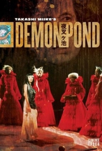 Assistir Demon Pond Online Grátis Dublado Legendado (Full HD, 720p, 1080p)   Takashi Miike   2005