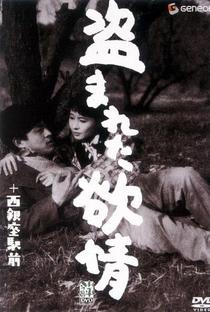 Assistir Desejo Não Alcançado Online Grátis Dublado Legendado (Full HD, 720p, 1080p) | Shohei Imamura | 1958