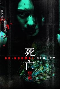 Assistir Desejos Mortais Online Grátis Dublado Legendado (Full HD, 720p, 1080p) | Oxide Pang Chun | 2004
