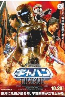 Assistir Detetive Espacial Gavan - O Filme Online Grátis Dublado Legendado (Full HD, 720p, 1080p) | Osamu Kaneda | 2012