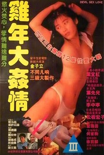 Assistir Devil Sex Love Online Grátis Dublado Legendado (Full HD, 720p, 1080p) | Gam Fung Lam