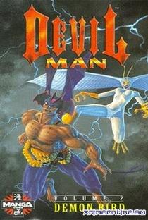 Assistir Devilman 2: Sirem, O Pássaro Demônio Online Grátis Dublado Legendado (Full HD, 720p, 1080p) | Umanosuke Iida | 1990