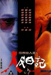 Assistir Diary of a Serial Killer Online Grátis Dublado Legendado (Full HD, 720p, 1080p) | Otto Chan | 1995