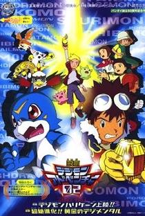 Assistir Digimon Adventure 02: Digimon Hurricane Touchdown! Supreme Evolution! The Golden Digimentals Online Grátis Dublado Legendado (Full HD, 720p, 1080p)      2000