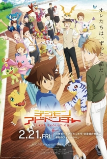 Assistir Digimon Adventure: Last Evolution Kizuna Online Grátis Dublado Legendado (Full HD, 720p, 1080p) | Tomohisa Taguchi | 2020